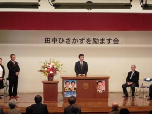 田中ひさかず 2015-04-13 19.15.02