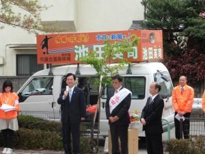 池田栄司 2015-04-19 10.10.41
