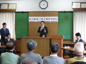 鈴木誠 2015-04-12 16.10.50