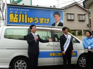 鮎川ゆうすけ 2015-04-19 14.03.28
