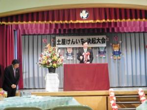 土屋けんいち 2015-04-04 16.17.38