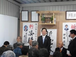 三角たけひさ 2015-04-11 10.15.43