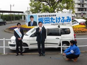 坂田たけふみ 2015-04-19 11.46.38