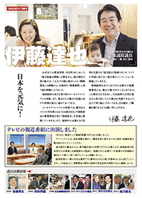 VoiceNet2016_07_mitaka